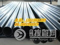 热浸塑钢管乌鲁木齐热浸塑钢管