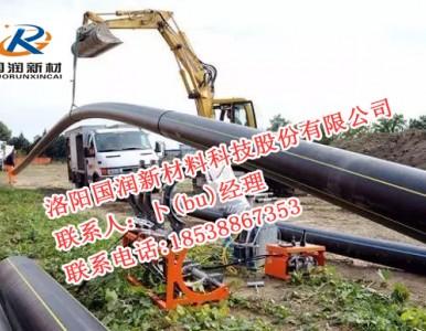 广东PE燃气管现货供应规格齐全