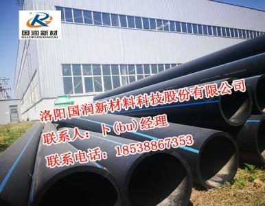 批发PE给水管 自来水管 市政工程16公斤