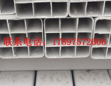 通讯管PVC九孔格栅管厂家直销北京山西