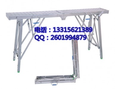 多功能折叠梯1.2米多功能折叠梯价格