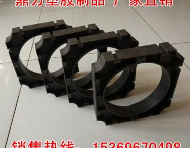 通用型黑色110#电力管枕  MPP管枕 PVC PE管枕