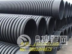 双壁波纹管贵州哪里有双壁波纹管厂家