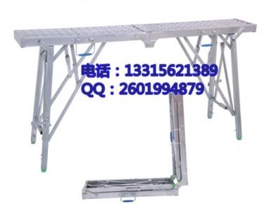 折叠马凳1.8米折叠马凳价格
