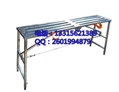 折叠升降马凳2米折叠升降马凳定做