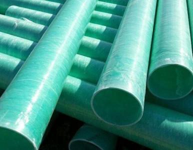 上海厂家供应玻璃钢管 玻璃钢夹砂管