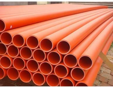 上海厂家供应CPVC电力管 电缆保护管