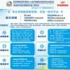 CIEME2018沈阳第十七届中国国际装备制造业博览会
