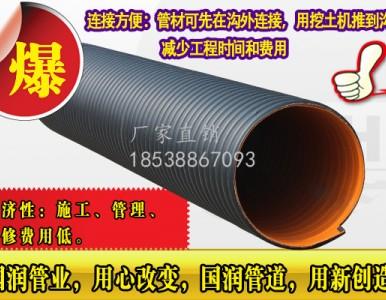 鹰潭HDPE钢带增强螺旋波纹管