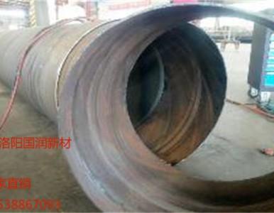 河南空港国际供水螺旋钢管厂家