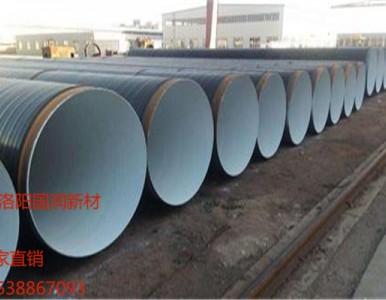 洛阳空港国际供水螺旋钢管厂家