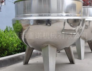 蒸汽夹层锅,熬粥夹层锅,化糖蒸煮锅