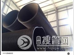 HPDE塑钢缠绕管
