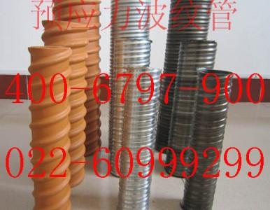 豪越  大量库存 预应力金属波纹管价格