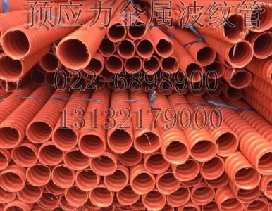 豪越 大量库存  供应大量现货  预应力金属波纹管价格