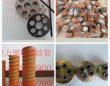 豪越 大量现货 供应安徽 芜湖 预应力金属波纹管价格