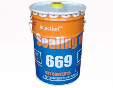 上海红信HX-669水性聚氨酯注浆液