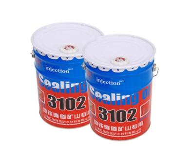 上海红信HX-3102加强型油性聚氨酯注浆液
