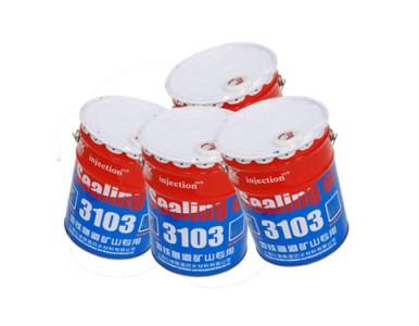 上海红信HX-3103加强型水性注浆液