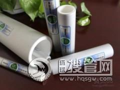 云龙区润硕品牌铝合金衬塑复合管厂家直销