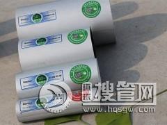 沛县润硕品牌铝合金衬塑复合管厂家直销