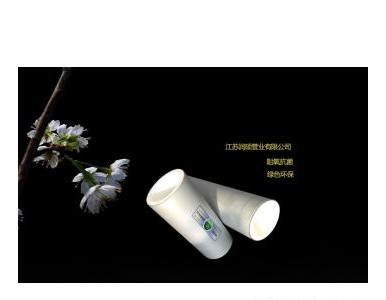 贾汪润硕品牌铝合金衬塑复合管件厂家直销