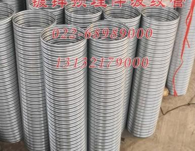 厂家直销 可定制安装 预埋件镀锌波纹管价格