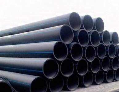 生活饮用水PE管  聚乙烯给水管材管件