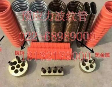 豪越 大量库存 地脚螺栓波纹管价格  预应力金属波纹管厂家