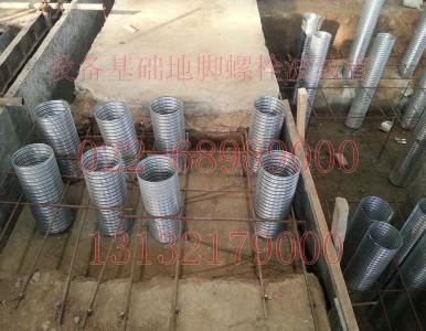 大量库存 预埋件镀锌波纹管价格 预埋件镀锌波纹管厂家