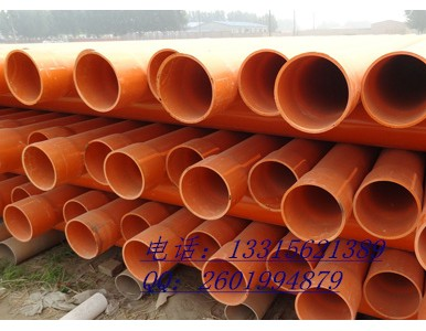 拉萨PVC-C电力管电力工程穿线管