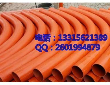 电力管弯头175MM福建电力管弯头价格