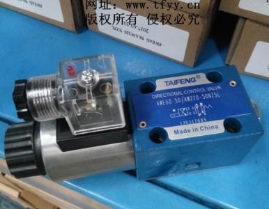 电磁阀,4WE6D-50电磁阀