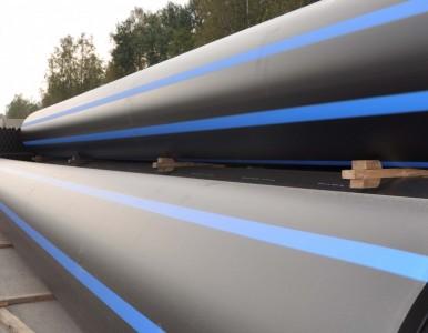 pe给水管HDPE给水管管材管道塑料pe管厂家直发管材配件