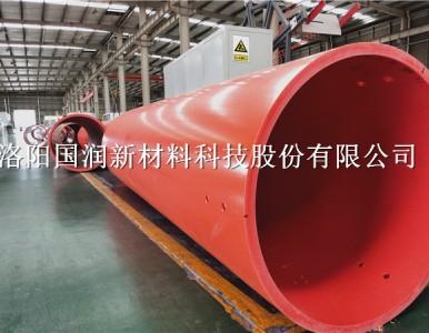 河北邯郸隧道逃生管 抱箍链接生命通道现货供应