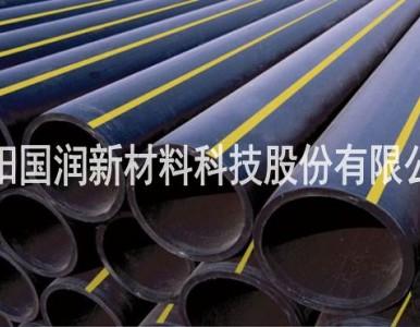 加工定做0.6Mpa燃气管道管件 耐老化HDPE管道