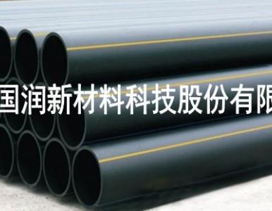PE燃气管 直销塑料天然气专用管材