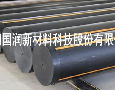 高密度聚乙烯天然气管道管件规格 质量可靠燃气管
