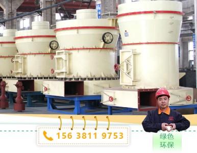 时产20吨高强磨粉机型号有哪些LYJ73