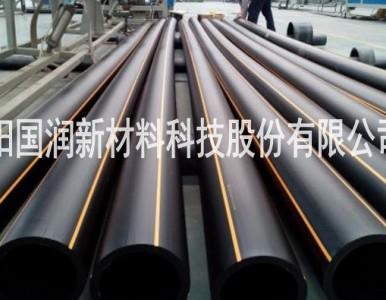 国润聚乙烯PE燃气管 1.0Mpa天然气管道厂家批发