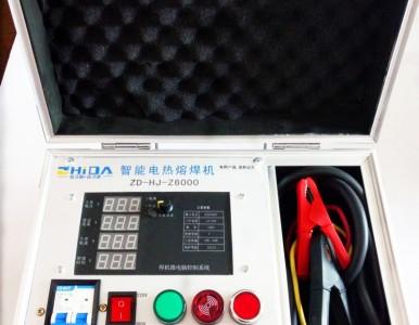 保温管排水管管道封口电热熔带施工380v电热熔焊机220v
