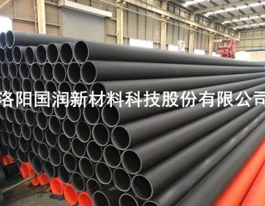 供应优质高耐磨超高管 新型超高分子管道