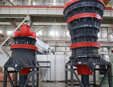 一小时100吨的煤研石旋回式破碎机设备