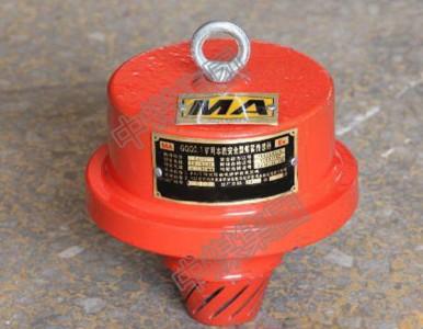 GQQ0.1烟雾传感器、矿用本质安全型烟雾传感器
