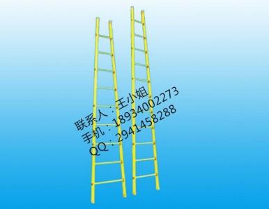 绝缘单梯 铝合金移动平台 绝缘梯凳 铝合金家用厂家