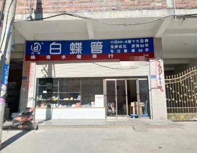 家装常见管道十大品牌优劣势  中国PPR水管规格
