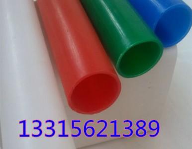 三色子管 青岛三色子管哪里质量好