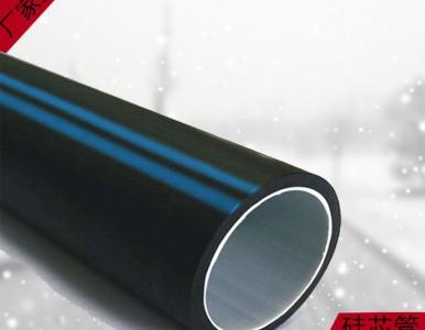 直销供应50mm硅芯管 硅芯管生产厂家 硅芯管价格