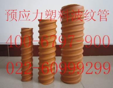 天津隆恒 桥梁用钢绞线 预应力钢绞线厂家