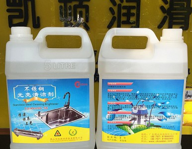 不锈钢光洁水 水槽清洁剂